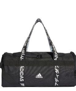 Adidas Training 4ATHLTS Duffle Small black/black/white Weekendtas